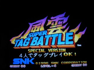 special jap title screen
